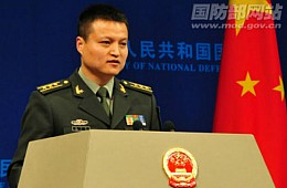 China Expands Cyber Spying