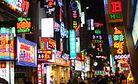 Pendulum Swings in South Korea