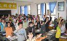 Inside Shanghai's Schools