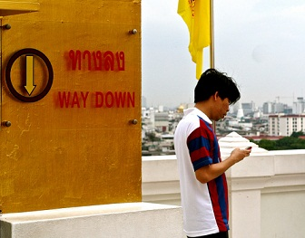Thailand's Uncle SMS is Dead