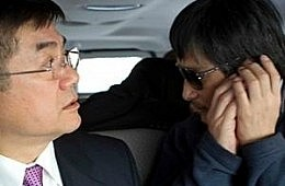 The Media and Chen Guangcheng