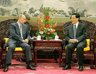 Russia's Asia Play Mustn't be Ignored