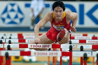 Liu Xiang Looking Good
