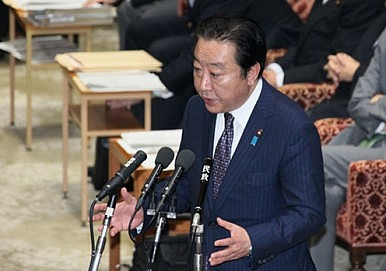 Playing Politics in Japan