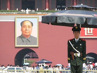 Why China Can't Pick Good Leaders