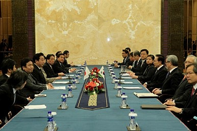 S. Korea-Japan: Time for Outside Mediation?