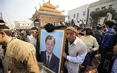 China's New Political Class: The People
