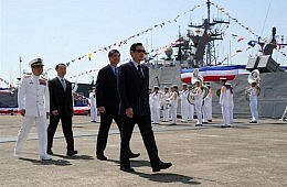 Taiwan's South China Sea Plan