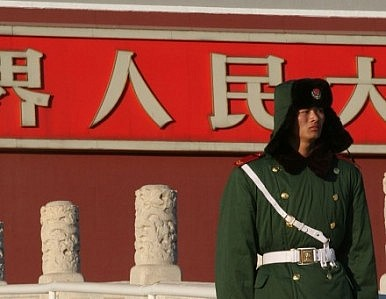 What China's Leaders Fear Most