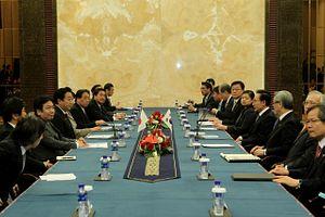 S. Korea-Japan: Time for Outside Mediation?
