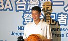Is Houston Ripe for 'Linsanity'?