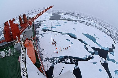 Breaking the Ice: China's Emerging Arctic Strategy