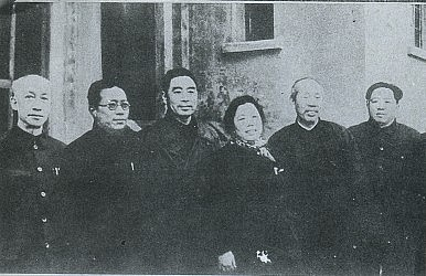 China's Forgotten Non-Communist Parties