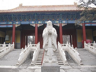 Reexamining the Confucian Institutes