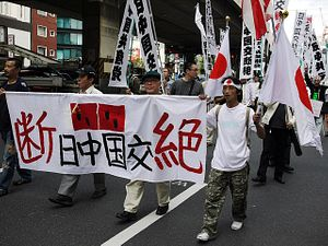 The South China Sea Ruling: Reinforcing China's Negative Image in Japan