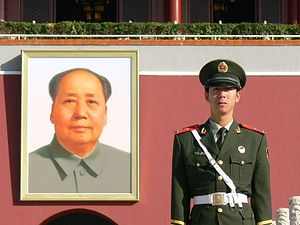 3 Ways Mao Shaped Naval Warfare
