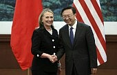 New Report Could Offer Clues to Hillary Clinton's China Policy