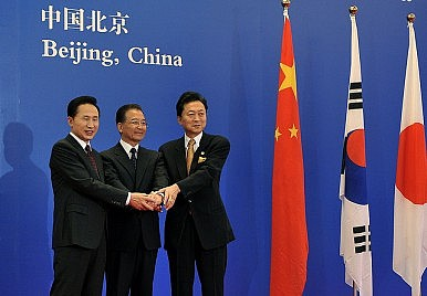 China, Japan, South Korea Eye Trilateral Finance Meeting