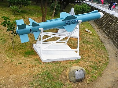 More Missiles for Asia