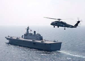 South Korea's Second Dokdo-class Assault Carrier and the Future of the ROKN
