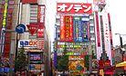 Japan's Lost Art of Innovation