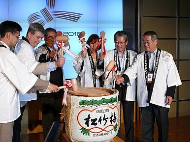 Tokyo Pushes Ahead for 2020 Olympics