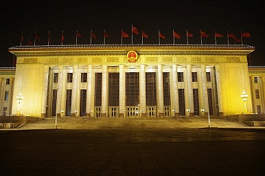 China's New Leadership: Unveiled