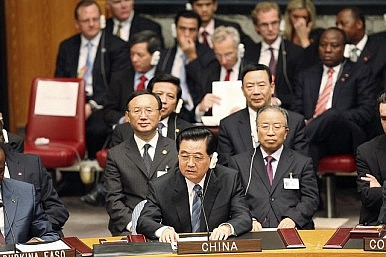 China and the ICC