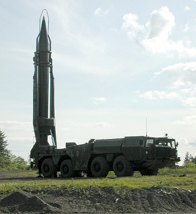 An Overhyped Threat: Ballistic Missiles