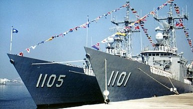 Small Navy, Strong Navy