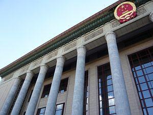 China's Factional Politics