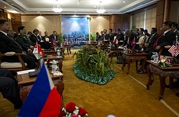 ASEAN's Year in Review