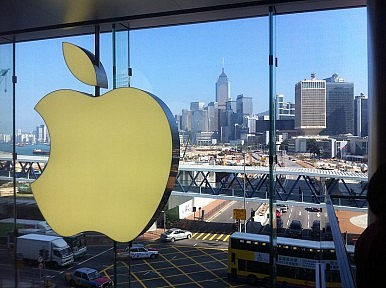 iPad 5 Alert: Apple's New Tablet to be