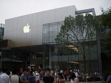 Apple and China: A Match Made in Heaven?