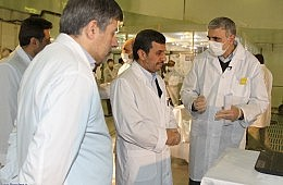 Iran's Fordow Nuclear Site