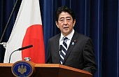 Shinzo Abe's Strategic Diamond
