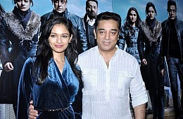 Ban Lifted on Vishwaroopam Film in Tamil Nadu