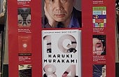 Haruki Murakami's New Novel Set for April