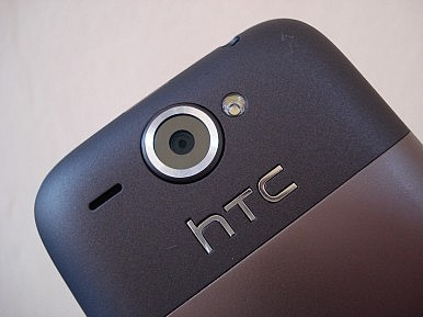 HTC One: Can it Compete with iPhone 5, Samsung Galaxy S4?