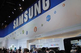 Samsung Galaxy S4 Rumor: Gesture-Based Technology Included?