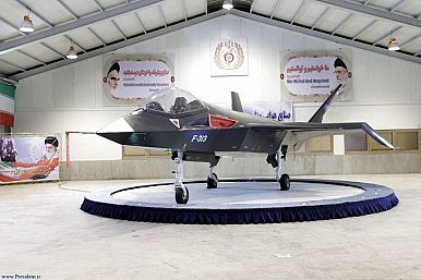 Iran's New Stealth Fighter: A Fake?