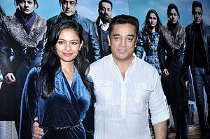 Ban Lifted on Vishwaroopam Film in Tamil Nadu