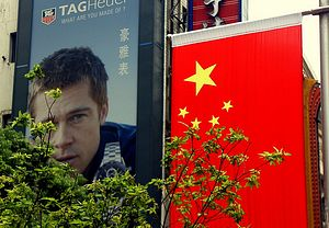 Brad Pitt Thaws China Ties