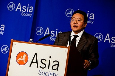 East Asia's New Peacemaker: Mongolia?