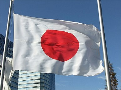 Japan: On the Cusp of Energy Independence?