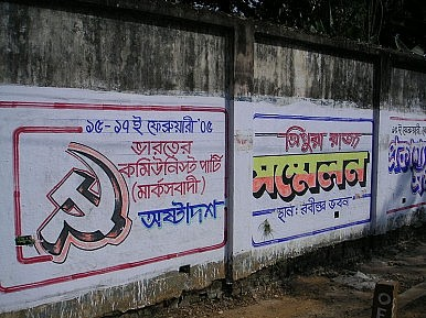 The Left Gains Ground in India's Northeast