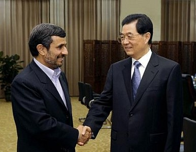 China's Trade and Investment in Iran Plummets