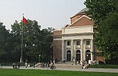 Asia University Rankings Published by Times Higher Education