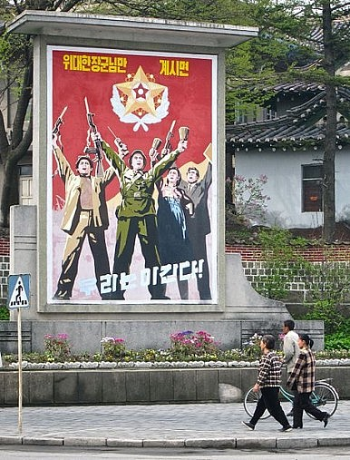 North Korea Hacked: Anonymous Defaces Twitter, Flickr Accounts
