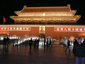 Tiananmen Square in the Age of Twitter